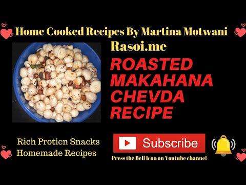 Roasted Makahana Chevda Recipe | Roasted Makahana Chevda snacks Recipe Rasoi.me By- Martina Motwani