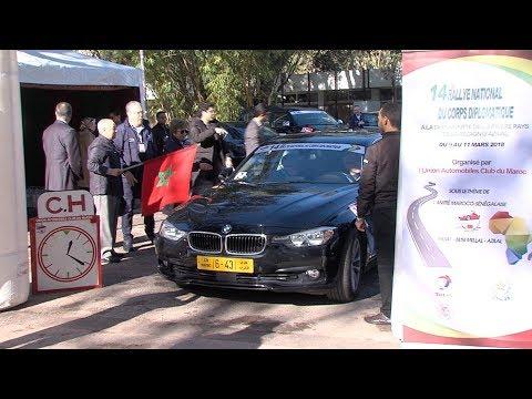 Le Rallye national du corps diplomatique: Coup d'envoi de la 14ème édition