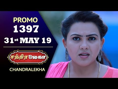 Chandralekha Promo 31-05-2019 Sun Tv Serial  Online
