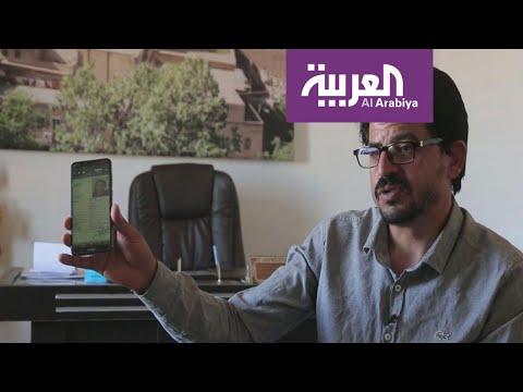 سعي كردي لاستعادة نحو ألفي إيزيدية اختفين مع أطفالهن بعد سقوط الباغوز  - نشر قبل 9 ساعة