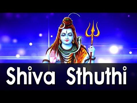 #SHIVA STHUTHI | MAHA SHIVARATRI SPECIAL SONGS AND STOTRAS