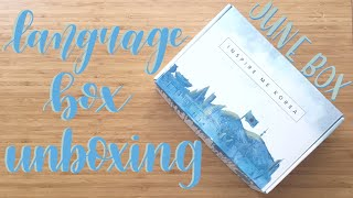 Review | Unboxing | Inspire Me Korea | Language Box