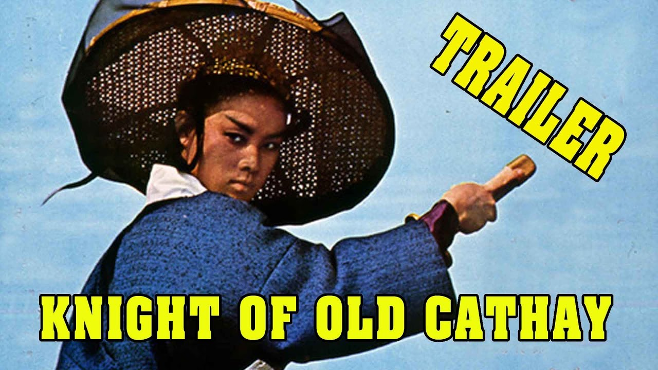 Wu Tang Collection - TRAILER Knight Of Old Cathay