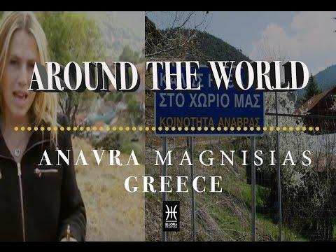 AROUND THE WORLD-ANAVRA VILLAGE GREECE