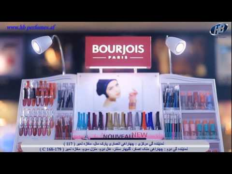 HB Perfumes & Cosmetics LTD. || HB Exclusive Distributor Of Branded Perfumes & Cosmetics