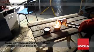 Печи плавильные для золота ИПЮ-2Ф(Компания