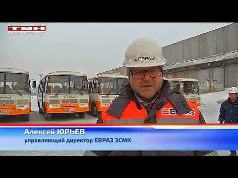 Обновление парка АТУ ЕВРАЗ ЗСМК