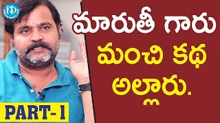 Actor/Director Prabhakar Exclusive Interview - Part#1 || Talking Movies With iDream