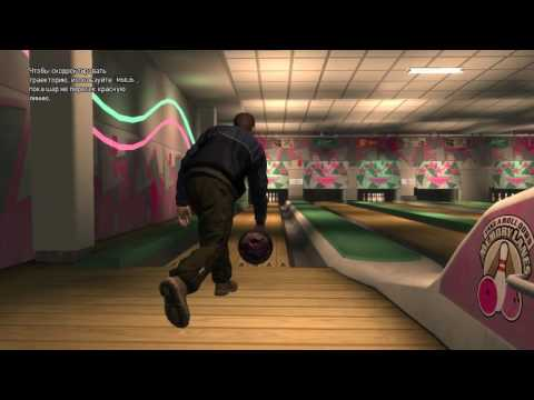 GTAIV First date