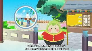 Yuanyuan's Adventure Episode Ⅴ: Contemporary Development