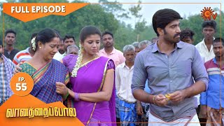 Vanathai Pola - Ep 55 | 19 Feb 2021 | Sun TV Serial | Tamil Serial