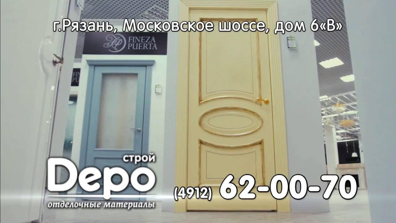 Предложения по продаже дверей в молодечно на страницах tam. By купить, заказать современные двери с качественной фурнитурой. Отзывы, адреса и телефоны магазинов на tam. By. Дверимол входные и межкомнатные двери, окна пвх. Дверимол. Входные и межкомнатные двери, окна пвх.