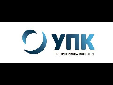 Олександр Пілюк: Універсальний прилад для діагностики