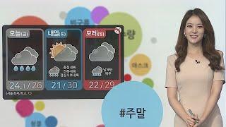 [날씨트리] 출근길 곳곳 장맛비…해안가 200㎜ 이상 호우 / 연합뉴스TV (YonhapnewsTV)