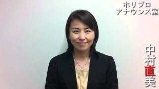 自己紹介 http://www.horipro.co.jp/talent/HAP019/ 番組出演を始め、様...