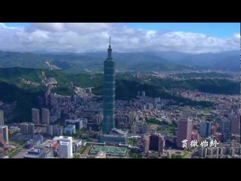 Taiwan ROC National Anthem #3