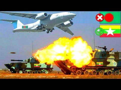 Bangladesh vs Myanmar Military Power 2019 // পাল্টা আক্রমণ বাংলাদেশ !!