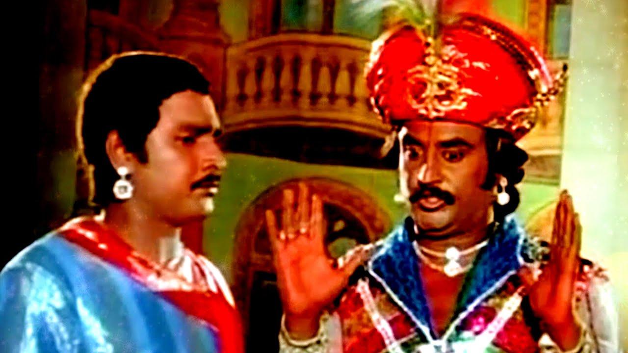 Rajinikanth Bhagyaraj Comedy | Anbulla Rajinikanth | Tamil Super Comedy