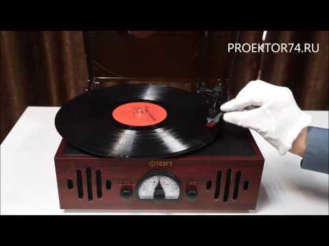 Обзор винилового проигрывателя ION Audio Trio LP и ION Audio TRANSPORT