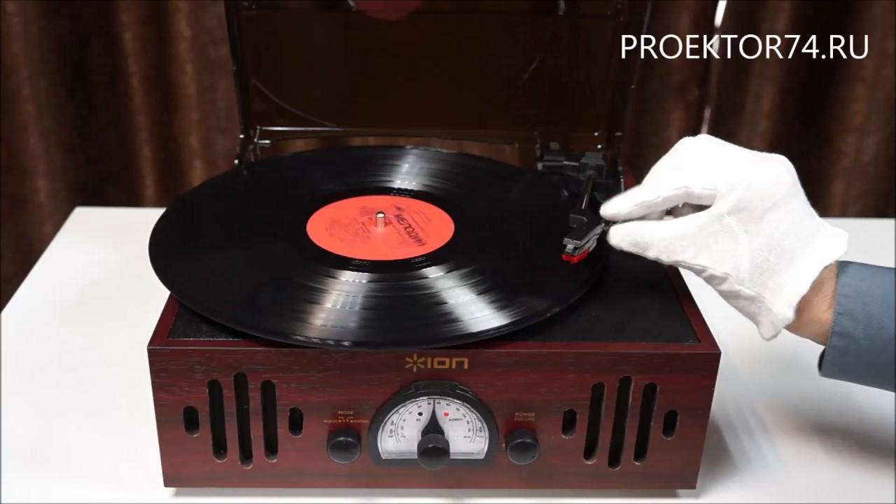 Виниловые проигрыватели, пожалуй, являются наиболее старыми источниками сигнала эры hi-fi, а на музыке с виниловых пластинок выросло не одно.