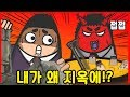 [Imagination Theatre] ?? : The only crime I've committed is being handsome(?) | RedTomato