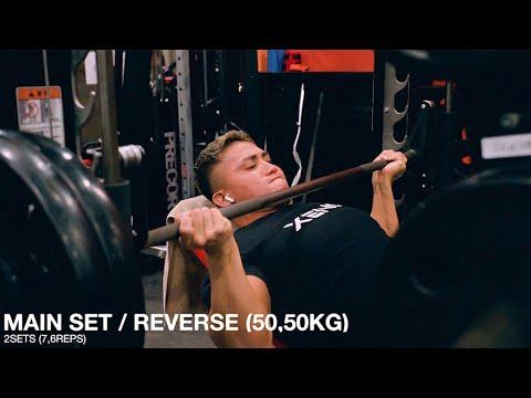 最近メインで行っている大胸筋トレーニングの全種目、全セット