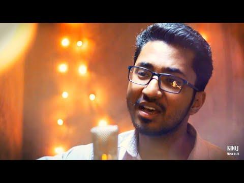 Bolte Parini | Naino Ne Bandhi | Gold Movie Song| AKASH | Arko