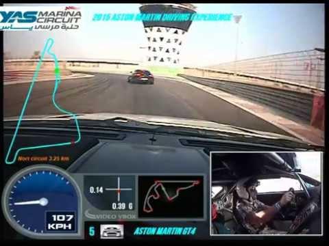 Aston Martin GT4 - Yas Marina Circuit Abu Dhabi