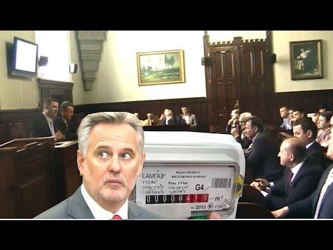 В Мукачеві прийняте БЕЗПРЕЦЕДЕНТНЕ рішення. На сесії Мукачівська міська рада повернула у громаду майно газової мережі (відео)