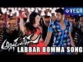Alludu Seenu Movie Songs Labbar Bomma Song Tamanna Item Song mp3