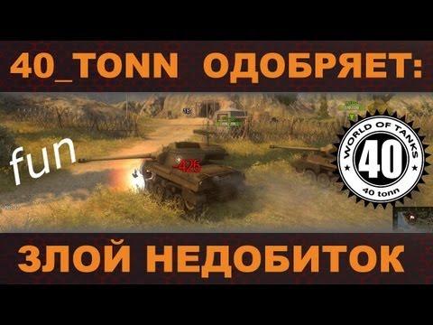 Видео Покерфейс