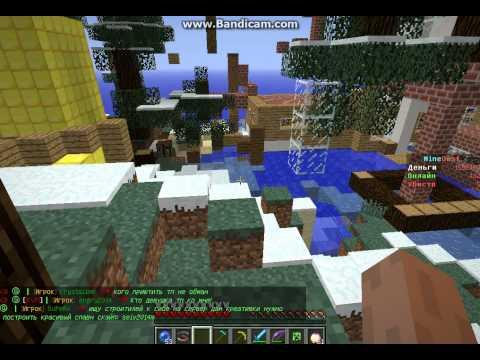 играем на сервере Minecraft Minedest
