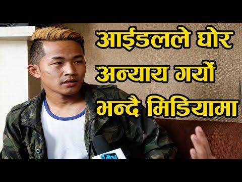 Nepal Idol ले म माथी अन्याय गर्यो Ishan Rai |Interview | Mero Online TV |