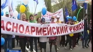 видео Волгоградская областная Дума - Волгоградская областная Дума