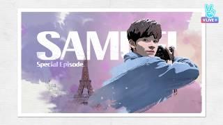 【特典映像ちょい見せ】Samuel SPECIAL EPISODE EP6より<DVD-BOX「JAEJOONG Photo People in Paris vol.02」収録>