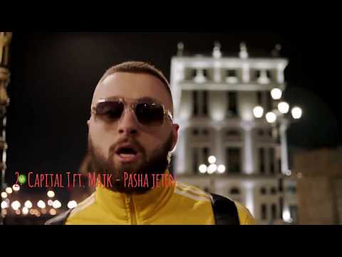Top 10 albanian Rap Song Of the year 2018