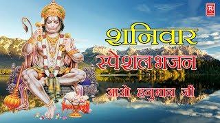 राम भक्त हनुमान जी का अदभुत भजन सुन कर धन्य हो जाओगे : आओ कभी हनुमान | Rathore Cassettes