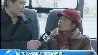北京84路新能源 公交車.mp4