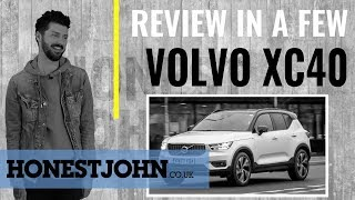 Car review in a few | 2018 Volvo XC40 - probably the world's best crossover