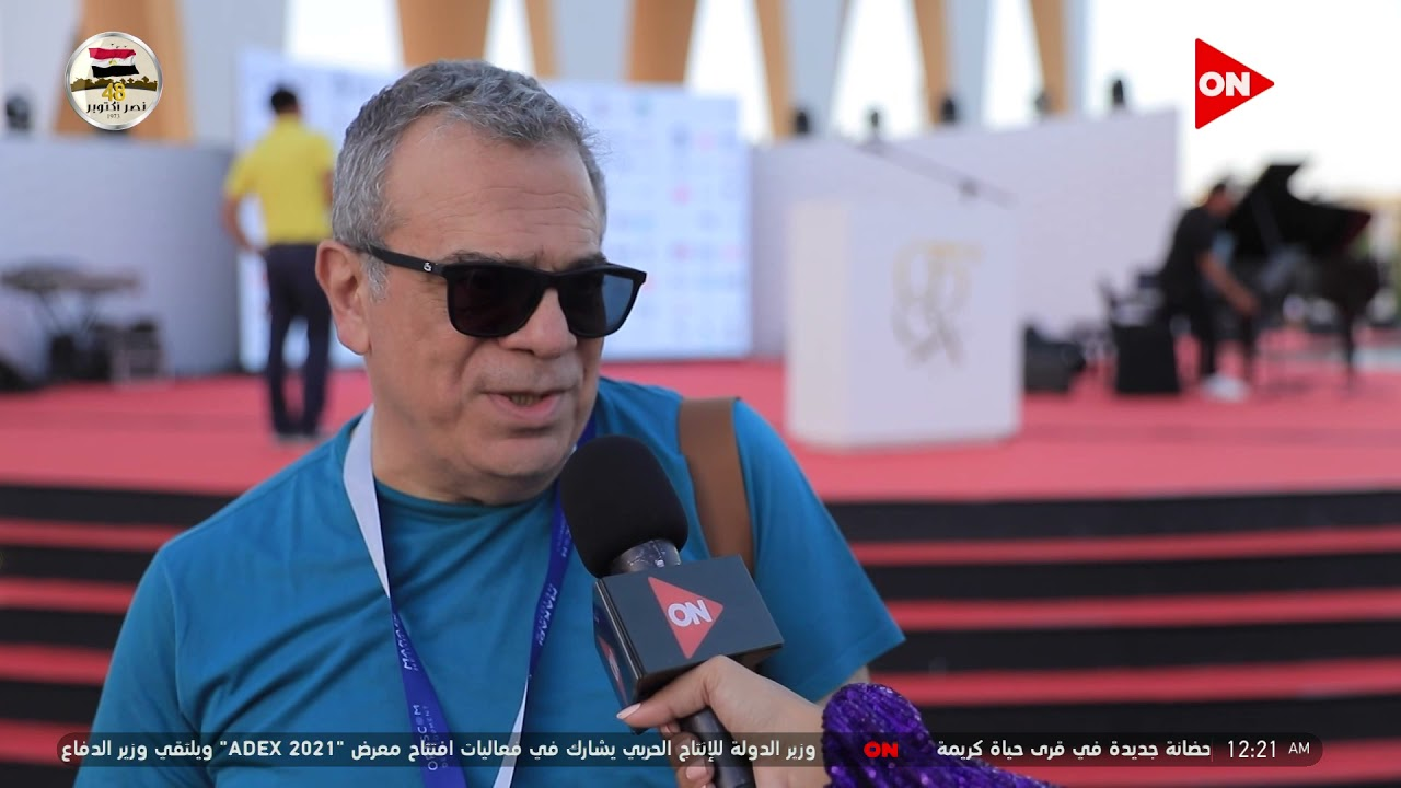 المخرج اللبناني محمد سويد: التمويل الحكومي بالنسبة للسينما العربية يعتبر منعدم #مهرجان_الجونة  - نشر قبل 3 ساعة