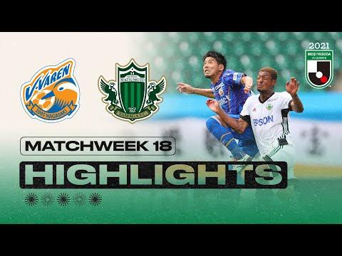 V-Varen Nagasaki Matsumoto Yamaga Goals And Highlights