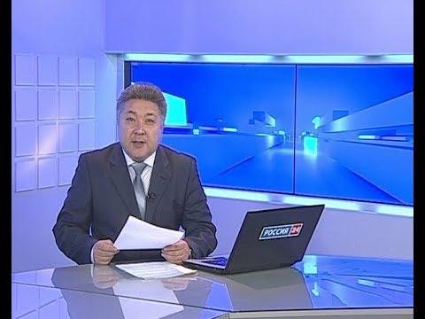 Вести Бурятия. 19-00 Эфир от 13.12.2017
