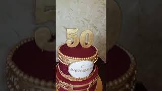 Юбилейный торт от Бейима