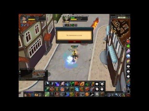 Хант против Тр в игре Royal quest