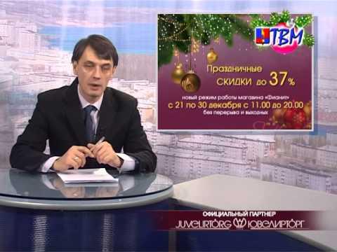 В ОМВД России по городу Мончегорску