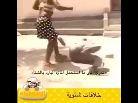 Бабы бьют мужика видео