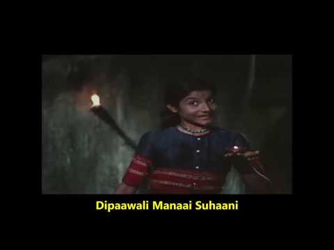 Happy Diwali With Dipaawali Manaai Suhaani | Shirdi Ke Sai Baba | Asha Bhosle | Pandurang Dikshit