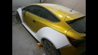 видео: Opel Astra J GTC- моделирование расширения кузова