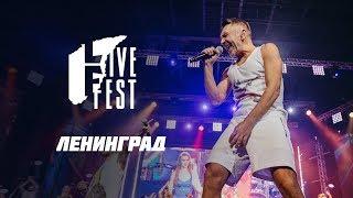 LiveFest / 2 день / Ленинград