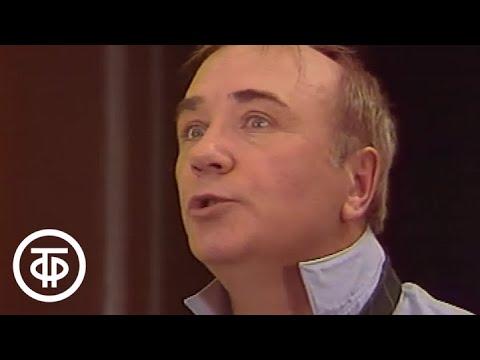 В.Шукшин. Энергичные люди. 2 серии. Постановка В.Захарова (1988)
